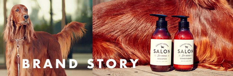 犬 シャンプー サロン ブランド