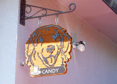 伊豆高原 candy