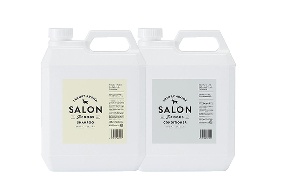 画像1: 【SALON FOR DOGS】 ミネラルPro 業務用 セット  3.8 L (1)